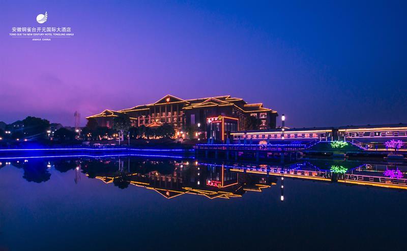 三分三品质之旅 安徽铜陵 马仁奇峰(含玻璃栈道) 天井