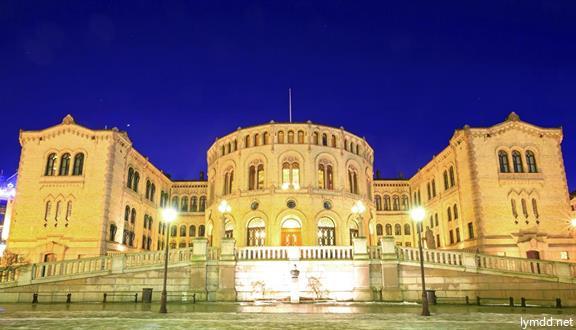 冰島+丹麥+挪威+瑞典+芬蘭13日11晚跟團游