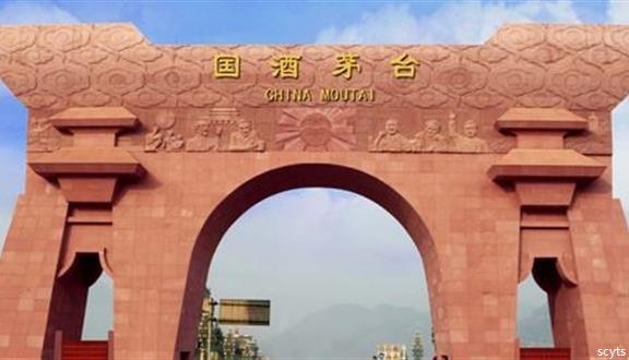 【亲旅家游】贵州黔东南梵净山双飞6日私家团