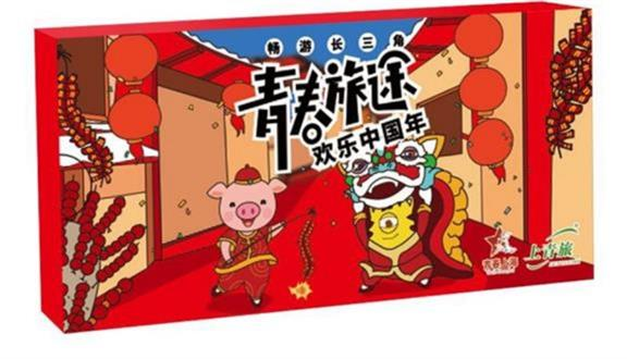 【40周年庆】第二本40元*畅游长三角联票
